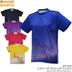 当店オリジナルデザイン レディース ランニングTシャツ レディース 女性用 ランニング マラソン スポーツウェア トレーニングウェア Tシャツ セール品につきご注文後のキャンセル・返品・交換はできません。