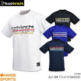 ブラックナイト black knight BKTシャツ(bk918) T-9180 ユニ 男女兼用 バドミントン テニス スカッシュ Tシャツ