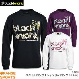 ブラックナイト black knight BK Tシャツ(bkロング 99 AW) T-9290 ユニ 男女兼用 ロングスリーブTシャツ バドミントン テニス Tシャツ 長袖