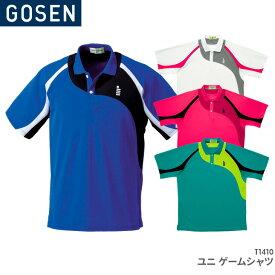 ゴーセン:GOSEN ゲームシャツ T1410 UNISEX:男女兼用 ゲームウェア バドミントンウェア テニスウェア 日本バドミントン協会審査合格品 セール品につき返品・交換・キャンセル不可