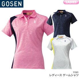 ゴーセン GOSEN ゲームシャツ T1501 レディース 女性用 ゲームウェア ユニフォーム バドミントンウェア テニスウェア 日本バドミントン協会審査合格品 セール品につき返品・交換・キャンセル不可