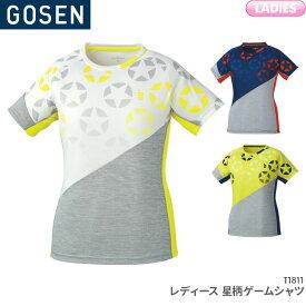 ゴーセン GOSEN レディース星柄ゲームシャツ T1811 レディース 女性用 ゲームウェア ユニフォーム バドミントン テニス バドミントンウェア テニスウェア 日本バドミントン協会審査合格品 ご注文後のキャンセル・返品・交換不可