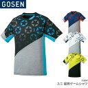 ゴーセン GOSEN 星柄ゲームシャツ T1814 ユニ 男女兼用 ゲームウェア ゲームシャツ バドミントン テニス バドミントン…