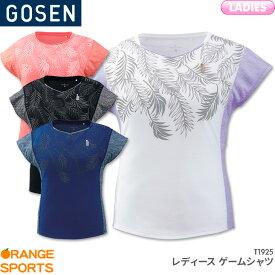 ゴーセン GOSEN ゲームシャツ T1925 レディース 女性用 ゲームウェア ユニフォーム バドミントン テニス バドミントンウェア テニスウェア 日本バドミントン協会審査合格品