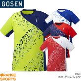 ゴーセンGOSENゲームシャツT1942ユニ男女兼用ゲームウェアユニフォームバドミントンテニスバドミントンウェアテニスウェア日本バドミントン協会審査合格品