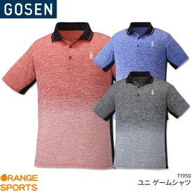 ゴーセン GOSEN ゲームシャツ T1950 ユニ 男女兼用 ゲームウェア ユニフォーム バドミントン テニス バドミントンウェア テニスウェア 日本バドミントン協会審査合格品