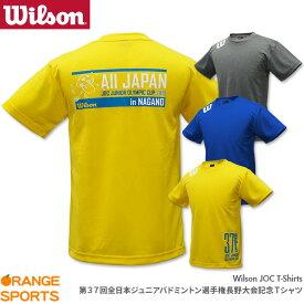 ウイルソン Wilson JOCジュニアオリンピックカップバドミントン選手権 記念Tシャツ ユニ 男女兼用 バドミントン Tシャツ 第37回長野大会 セール品につき、キャンセル・返品・交換はできません。