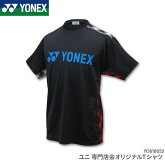 https://image.rakuten.co.jp/auc-nissin-spo-shop/cabinet/0211_4/yob18052_007.jpg