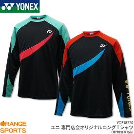 15ce1f6cffdd6a 【当店人気商品】ヨネックス YONEX 専門店会オリジナルロングTシャツ YOB18220 ユニ