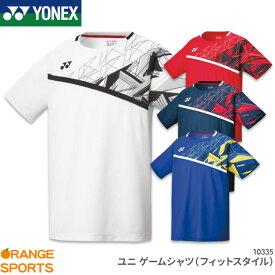 ヨネックス YONEX ゲームシャツ(フィットスタイル) 10335 メンズ 男性用 ゲームウェア ユニフォーム バドミントン テニス 日本バドミントン協会審査合格品