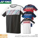 ヨネックス YONEX ゲームシャツ(フィットスタイル) 10341 メンズ 男性用 ゲームウェア ユニフォーム バドミントン テ…