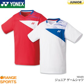 ヨネックス YONEX ジュニア ゲームシャツ 10347J Junior ジュニア ゲームウェア ユニフォーム バドミントン テニス 日本バドミントン協会審査合格品