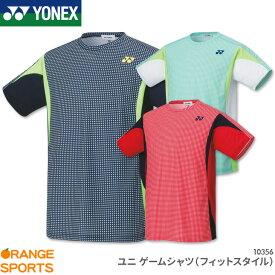 ヨネックス YONEX ゲームシャツ(フィットスタイル) 10356 ユニ 男女兼用 ゲームウェア ユニフォーム バドミントン テニス 日本バドミントン協会審査合格品
