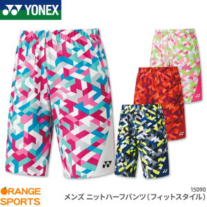 ヨネックス YONEX ニットハーフパンツ(フィットスタイル) 15090 メンズ 男性用 ユニフォーム ゲームパンツ バドミントン テニス 日本バドミントン協会審査合格品