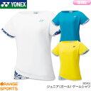【在庫有】 ヨネックス YONEX ガールズ ゲームシャツ 20502J ジュニア ガール ゲームウェア ユニフォーム バドミント…