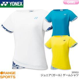 【在庫有】 ヨネックス YONEX ガールズ ゲームシャツ 20502J ジュニア ガール ゲームウェア ユニフォーム バドミントン テニス 日本バドミントン協会審査合格品