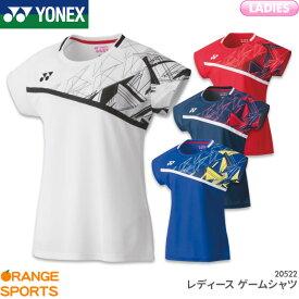 ヨネックス YONEX レディース ゲームシャツ 20522 レディース 女性用 ゲームウェア ユニフォーム バドミントン テニス 日本バドミントン協会審査合格品
