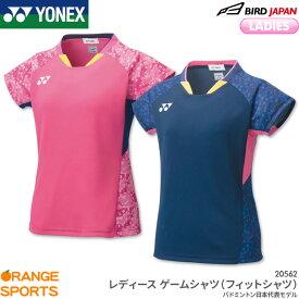 ヨネックス YONEX レディース ゲームシャツ 20562 レディース 女性用 ゲームウェア ユニフォーム バドミントン テニス 日本バドミントン協会審査合格品