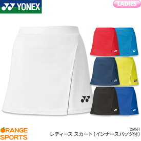 ヨネックス YONEX スカート(インナースパッツ付き) 26061 レディース 女性用 ゲームウェア ユニフォーム バドミントン テニス 日本バドミントン協会審査合格品