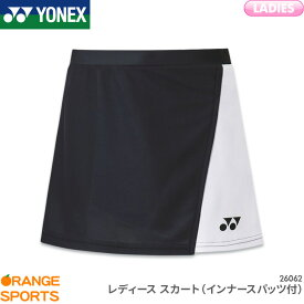 ヨネックス YONEX スカート(インナースパッツ付き) 26062 レディース 女性用 ゲームウェア ユニフォーム バドミントン テニス 日本バドミントン協会審査合格品