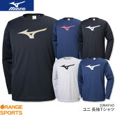 ミズノMIZUNO長袖Tシャツ32MA9145ユニ男女兼用ロングTシャツ長袖Tシャツバドミントンテニススポーツウェアトレーニングウェア