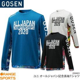 【今回が最終入荷です】 ゴーセン GOSEN 2020全日本記念長袖Tシャツ J20A03 ユニ 男女兼用 Tシャツ 練習着 テニス ソフトテニス テニスウェア