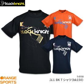 ブラックナイト black knight BKTシャツ(bk150) T-0150 ユニ 男女兼用 バドミントン テニス スカッシュ Tシャツ バドミントンTシャツ スポーツウェア