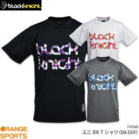 ブラックナイト black knight BKTシャツ(bk160) T-0160 ユニ 男女兼用 バドミントン テニス スカッシュ Tシャツ バドミントンTシャツ スポーツウェア