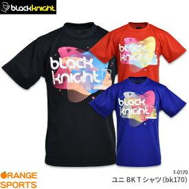 ブラックナイト black knight BKTシャツ(bk170) T-0170 ユニ 男女兼用 バドミントン テニス スカッシュ Tシャツ バドミントンTシャツ スポーツウェア