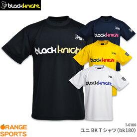 ブラックナイト black knight BKTシャツ(bk180) T-0180 ユニ 男女兼用 バドミントン テニス スカッシュ Tシャツ バドミントンTシャツ スポーツウェア ネコポス送料無料