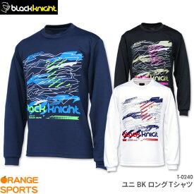 【売切れたら入荷有りません】ブラックナイト black knight BK ロングTシャツ T-0240 ユニ 男女兼用 ロングスリーブTシャツ バドミントン テニス Tシャツ 長袖