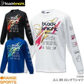 ブラックナイト black knight【別ページに限定モデル有ります】 BK ロングTシャツ T-0250 ユニ 男女兼用 ロングスリーブTシャツ バドミントン テニス Tシャツ 長袖