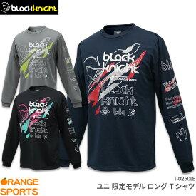 【売切れたら入荷有りません】ブラックナイト black knight BK 限定ロングTシャツ T-0250LE ユニ 男女兼用 ロングスリーブTシャツ バドミントン テニス Tシャツ 長袖