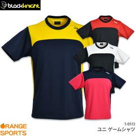 セール特価!! ブラックナイト black knight ゲームウェア T-0512 ユニ 男女兼用 バドミントン テニス スカッシュ ゲームシャツ ユニフォーム 日本バドミントン協会審査合格品 セール品につきキャンセル・返品・交換はできません。