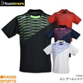 ブラックナイト black knight ゲームウェア T-0524 ユニ 男女兼用 バドミントン テニス スカッシュ ゲームシャツ ユニフォーム 日本バドミントン協会審査合格品 ※チームで揃えたい方はご相談ください