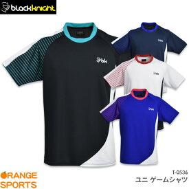 ブラックナイト black knight ゲームウェア T-0536 ユニ 男女兼用 バドミントン テニス スカッシュ ゲームシャツ ユニフォーム 日本バドミントン協会審査合格品 ※チームで揃えたい方はご相談ください