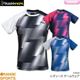 ブラックナイト black knight レディスゲームウェア T-0545 レディース 女性用 バドミントン バドミントンウェア ゲームシャツ ユニフォーム 日本バドミントン協会審査合格品