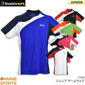 40%OFF ブラックナイト black knight ジュニア ゲームウェア T-8570 Junior ジュニア バドミントン テニス ゲームシャツ ユニフォーム 日本バドミントン協会審査合格品 セール品につきキャンセル・返品・交換不可