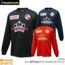 ブラックナイト black knight BKTロングシャツ(専門店会オリジナル)T-992STL バドミントン Tシャツ 長袖Tシャツ バド…