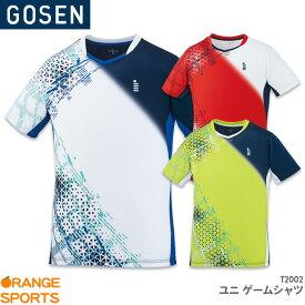 ゴーセン GOSEN ゲームシャツ T2002 ユニ 男女兼用 ゲームウェア ユニフォーム バドミントン テニス バドミントンウェア テニスウェア 日本バドミントン協会審査合格品