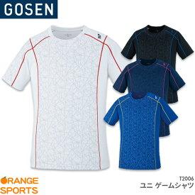 ゴーセン GOSEN ゲームシャツ T2006 ユニ 男女兼用 ゲームウェア ユニフォーム バドミントン テニス バドミントンウェア テニスウェア 日本バドミントン協会審査合格品