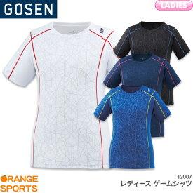 ゴーセン GOSEN ゲームシャツ T2007 レディース 女性用 ゲームウェア ユニフォーム バドミントン テニス バドミントンウェア テニスウェア 日本バドミントン協会審査合格品