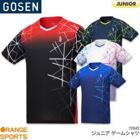 ゴーセン GOSEN ジュニア ゲームシャツ T2042 JUNIOR ジュニア ゲームウェア ユニフォーム バドミントン テニス バドミントンウェア テニスウェア 日本バドミントン協会審査合格品