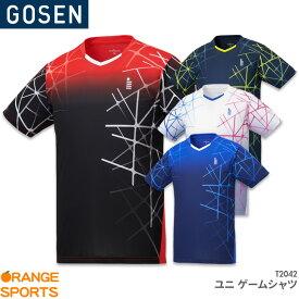 ゴーセン GOSEN ゲームシャツ T2042 ユニ 男女兼用 ゲームウェア ユニフォーム バドミントン テニス バドミントンウェア テニスウェア 日本バドミントン協会審査合格品