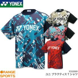 ヨネックス YONEX 数量限定 プラクティスTシャツ YOS20009 ユニ 男女兼用 バドミントン バドミントンTシャツ
