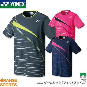 ヨネックス ゲームシャツ(フィットスタイル) 10410 ユニ 男女兼用 バドミントン テニス ゲームウェア ユニフォーム バドミントンウェア 日本バドミントン協会審査合格品