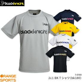 ブラックナイト Tシャツ BK Tシャツ(bk180) T-0180 ユニ 男女兼用 バドミントン テニス スカッシュ バドミントンTシャツ スポーツウェア ネコポス送料無料