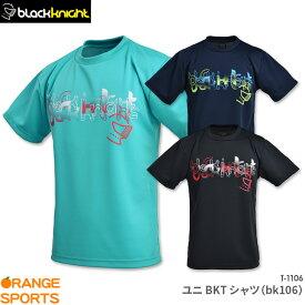 ブラックナイト Tシャツ BK Tシャツ(bk106) T-1106 ユニ 男女兼用 バドミントン テニス スカッシュ バドミントンTシャツ スポーツウェア ネコポス送料無料