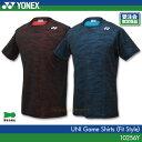 【受注会限定!!】ヨネックス:YONEX ゲームシャツ(フィットスタイル)10256Y UNISEX:男女兼用 ゲームウェア ゲームシャツ バドミントン テニス...