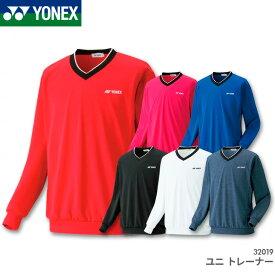 [25%OFF] ヨネックス YONEX トレーナー 32019 ユニ 男女兼用 トレーニングウェア ジャージ バドミントン テニス